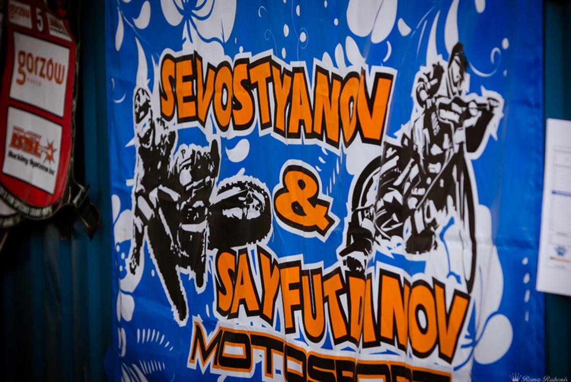 Original 049 latviansgp 20130817 17 59 17 original