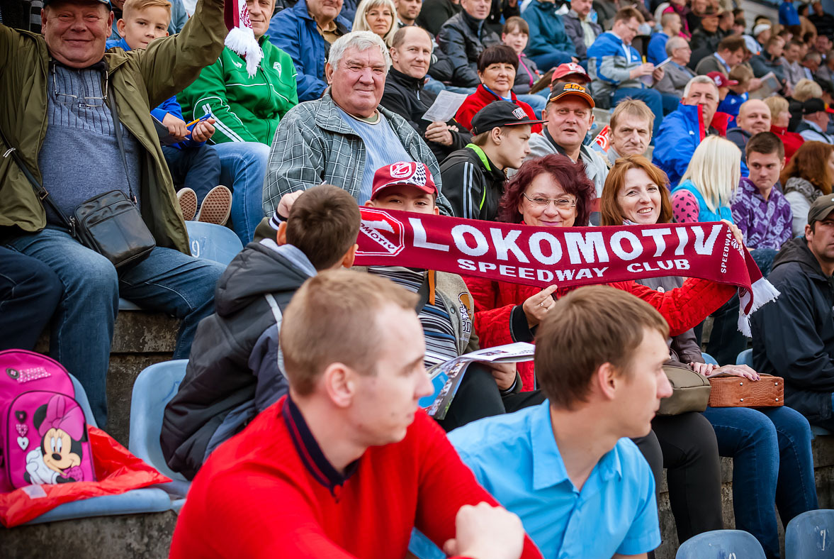 Original 200 loko polonia 20150913 17 43 19