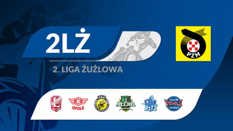 Опубликован финальный календарь второй лиги